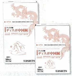 一本ずつが無菌包装一本ずつが無菌包装 ディスポ中国鍼 安心の実績 高価 買取 強化中 激安格安割引情報満載 長さ3インチ 太さ#30:0.3mm 75mm