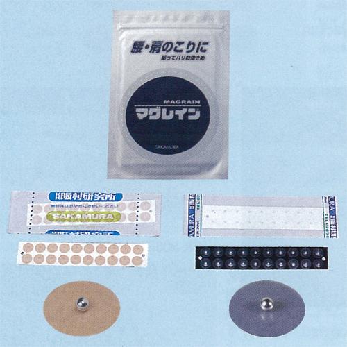 【送料無料】 粒鍼 マグレイン N(1.2mm)肌色テープ 銀粒(C) 肌色テープ 銀粒 D 3,000粒入