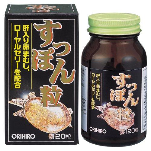 【送料無料】 10個まとめ買い すっぽん粒 120粒 オリヒロ