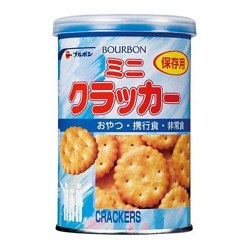 【送料無料】 まとめ買い3ケースセット ミニクラッカー 75g×1ケース(72缶入) ブルボン