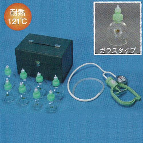 【送料無料】 ハンドポンプQ+ガラスG8セット