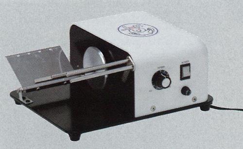 【送料無料】 電動包帯巻器ラビット 30×24×14cm SS-424