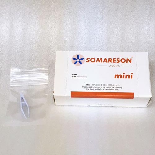 【送料無料】 【医療機器】 ソマレゾン mini(直径4mm) 100個入/箱 SRm 東洋レヂン