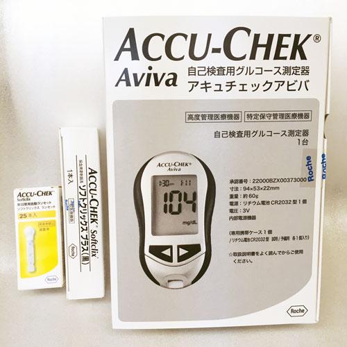 【送料無料】 医療機器 アキュチェックアビバ血糖測定器セット ロシュ・ダイアグノスティックス