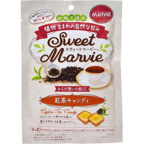 【送料無料】 40個まとめ買い マービー紅茶キャンディ48g(60包) HプラスBライフサイエンス