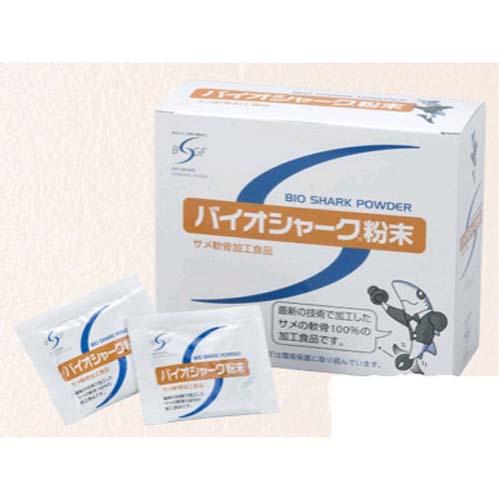 【送料無料】 まとめ買い2個セット バイオシャーク粉末 2.5g×90包 バイオシャークゼネラルフーズ