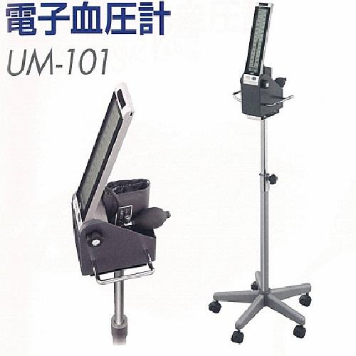 【送料無料】 デジタル血圧計 ピンク 450×高さ1030~144 約4.5kg エー・アンド・デイ