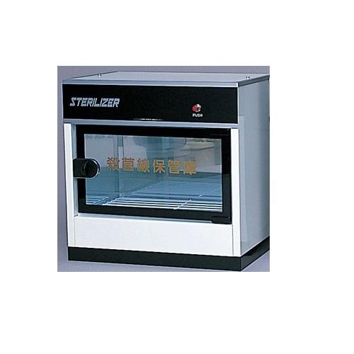 【送料無料】 殺菌線保管庫BC-5 ホワイト W390×D235×H385mm
