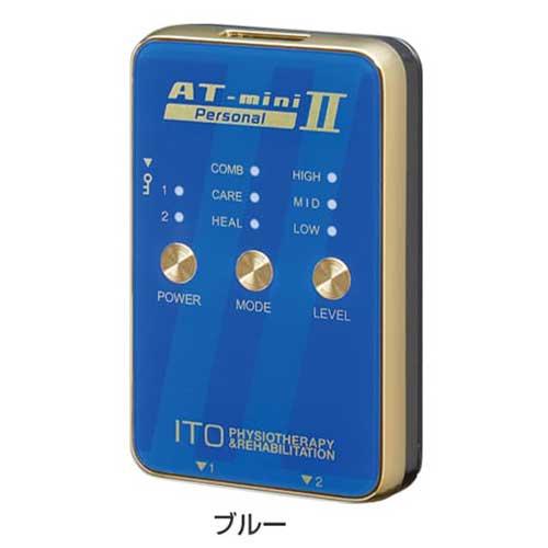 【送料無料】 医療機器 低周波治療器 ATミニII サンライズオレンジ 伊藤超短波