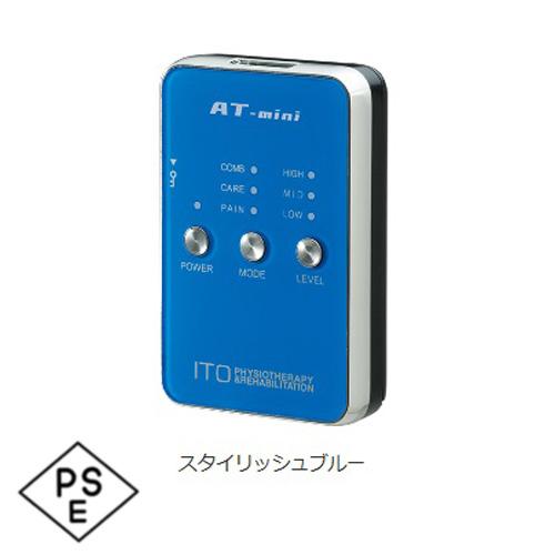 【送料無料】 医療機器 低周波治療器 ATミニ スタイリッシュブルー 伊藤超短波