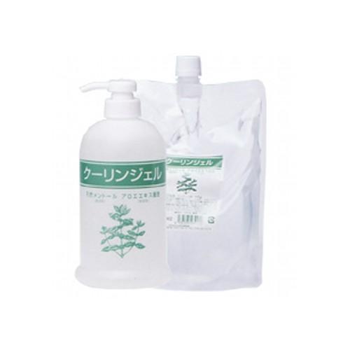 【送料無料】 クーリングジェル 業務用 700gボトル・700gパックセット 吉田養真堂