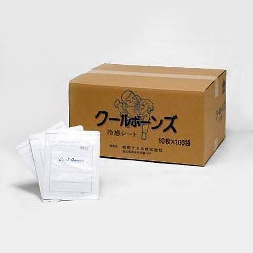 【送料無料】 クールボーンズ 10cm×14cm 10枚×100袋 吉田養真堂