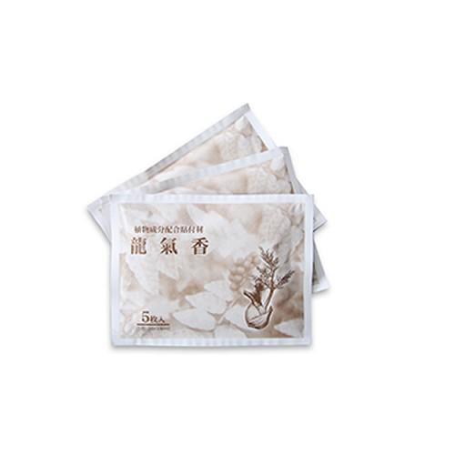 【送料無料】 龍気香 10×14cm 5枚×100袋