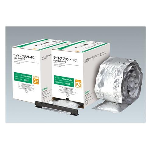 【送料無料】 医療機器 ライトスプリント・FC 水硬化性ロールスプリント B G-3号 7.5cm×4.5m 18242 アルケア