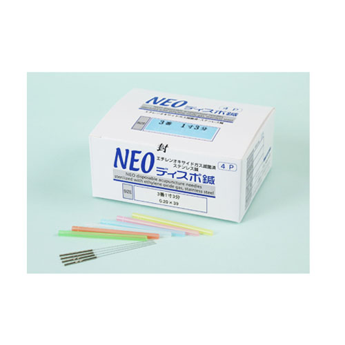 NEOディスポ鍼の鍼体は国産材料です 絶品 激安通販専門店 NEOディスポ鍼4本パック 5番×1寸6分 0.24×48mm 山正 4P 240本入