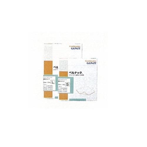 【送料無料】 医療機器 ペルナック 標準タイプ SS 4cm×6cm 1枚入 PN-R40060 スミス・アンド・ネフュー