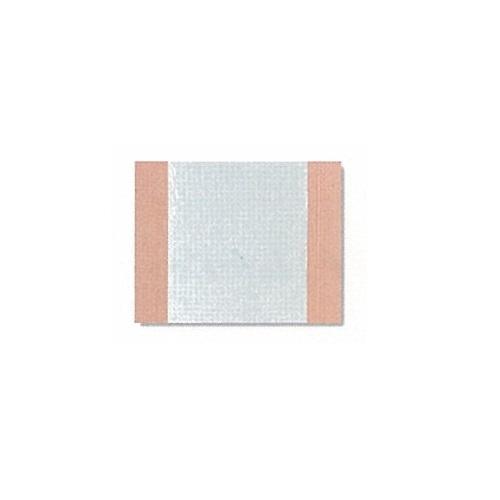 【送料無料】 医療機器 IV3000 ドレッシング(リジッドハンドル・タイプ) 10×20cm 50枚 4649 スミス・アンド・ネフュー