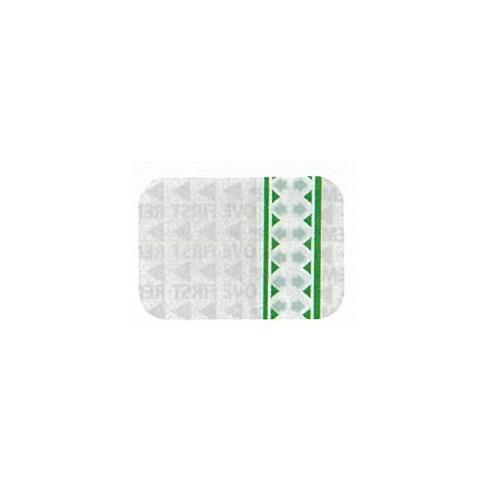 【送料無料】 医療機器 オプサイト クイックガード 10×12.5cm 50枚 66800782 スミス・アンド・ネフュー