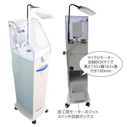 【送料無料】 クリーンボックス(交換用) BSAサクライ