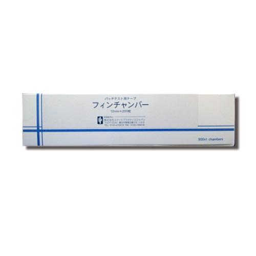 【送料無料】 パッチテスト用テープ フィンチャンバー AL シート120×50mm 25枚入 SmartPractice