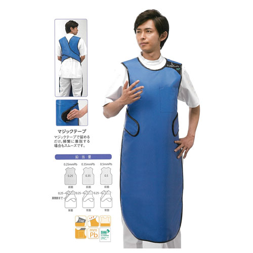 【送料無料】 医療機器 PAO ワンタッチエプロン サイズM(幅58×丈100cm、胸囲85~95cm) 保科製作所