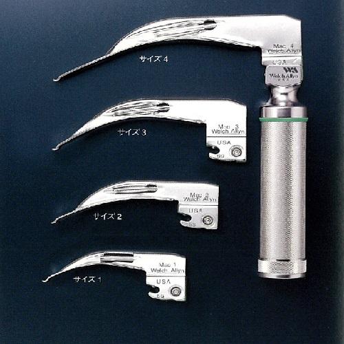 【送料無料】 ファイバーオプティック喉頭鏡 マッキントッシュ型ブレード A108mm B83mm 44g 80069062 アイ・エム・アイ ウェルチアリン