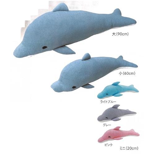 【送料無料】 睡眠グッズ みのん ライトブルー 大(全長約90cm) 150480 EM生活