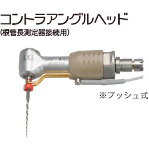【送料無料】 コードレス・エンド用モーター NEX エンドモーター NML-Y ・NML-Y(ラッチ式) 1本 GC