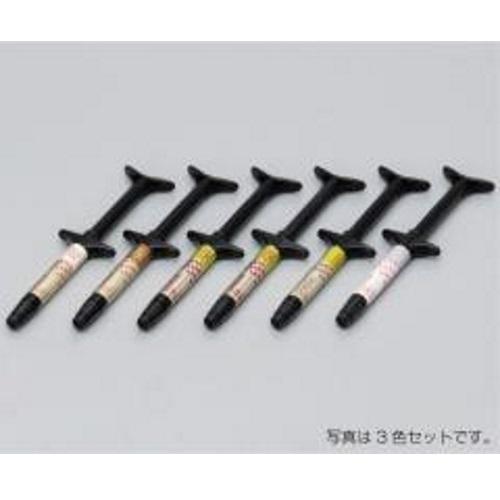 【送料無料】 グラディア オペーク&インテンシブカラーセット 3色 3色=A2、A3、A3.5 1函 GC