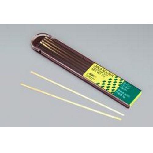 【送料無料】 ソルダー〈金合金・白金加金用〉 ゴールドソルダー 5g 1函=5g GC