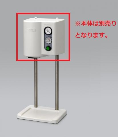 【送料無料】 エアーバキューム式真空撹拌器 バキュームミキサーVM-II 専用スタンド 一式 GC