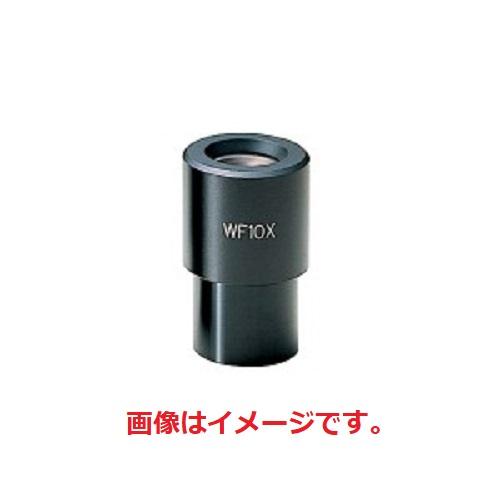 【送料無料】 歯科技工用マイクロスコープ ラボマグ 接眼レンズ 接眼レンズ 10×(2個入) GC