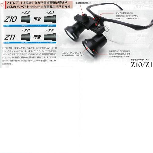 【送料無料】 Z11 レッド 1セット BSAサクライ
