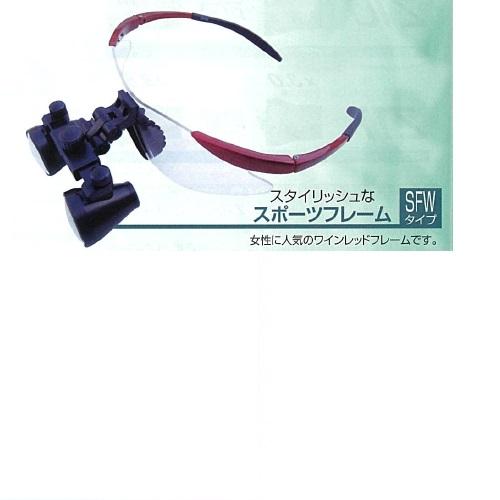 【送料無料】 オプテックスプロII SFW 1セット BSAサクライ