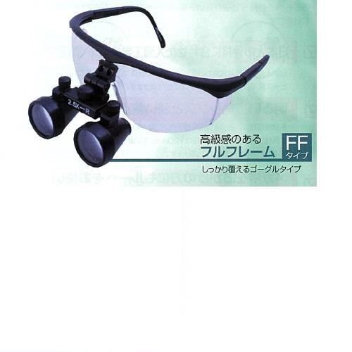 【送料無料】 オプテックスプロII FF 1セット BSAサクライ