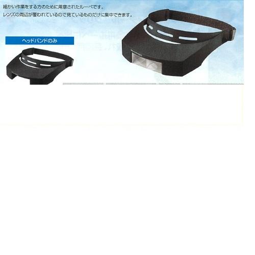 【送料無料】 ラボヘッドセット 1セット BSAサクライ