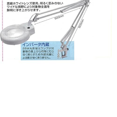 【送料無料】 ブライトワン SL-40 レンズ径14cm 1台 BSAサクライ