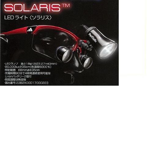 【送料無料】 医療機器 ソラリス 27×40mm 18g BSAサクライ