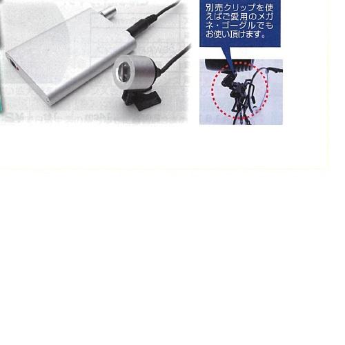 【送料無料】 オプティライト 交換用バッテリー 1個 BSAサクライ