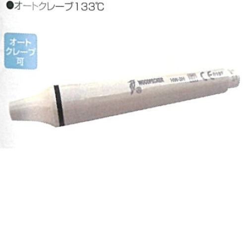 【送料無料】 K/E共用HP(ライト無・スペア) 1個 BSAサクライ