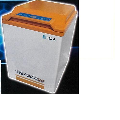 【送料無料】 医療機器 トルネードDD W205×H285×D245mm 17.5kg BSAサクライ