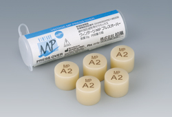 【送料無料】 医療機器 ヴィンテージ MP プレスオーバー HT B1 2g×5個入 松風