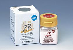 【送料無料】 医療機器 ヴィンテージ ZR サービカルトランス陶材 サービカルトランス CT-R 50g 松風