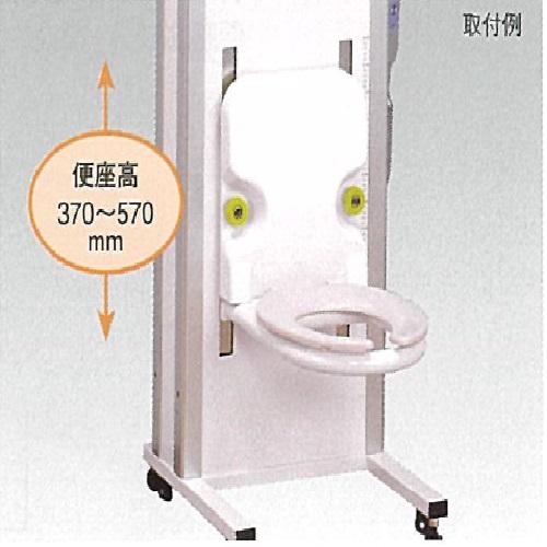 【送料無料】 トイレユニット 550(L) X370 (D)×440 (H)mm 7kg