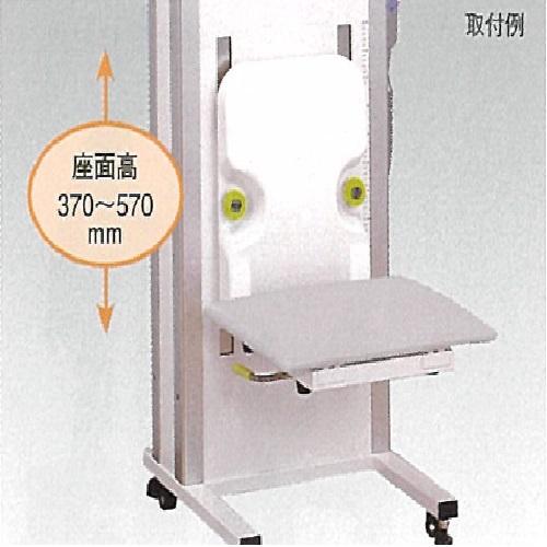 【送料無料】 立上り椅子ユニット 550 (L)×500 (D)×475 (H)mm 9kg