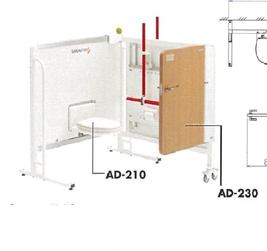 【送料無料】 便座ユニット 370 (W)×540 (D)×235 (H)mm 7kg