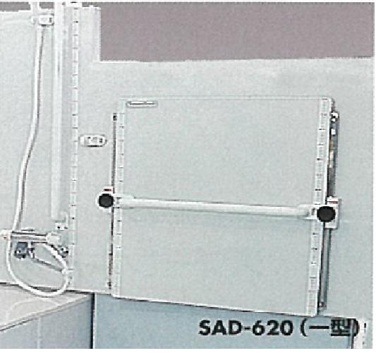 【送料無料】 移動式手すり -型 779W X113D X747Hmm 20kg