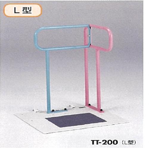 【送料無料】 トランスファー手すり L型 650(L)×600(W)×815(H)mm 18kg