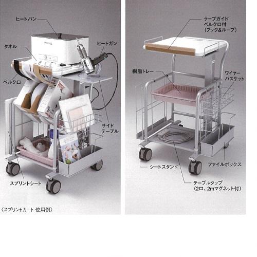 【送料無料】 スプリントカート 650 (W)×650 (D)×900 (H)mm 25kg