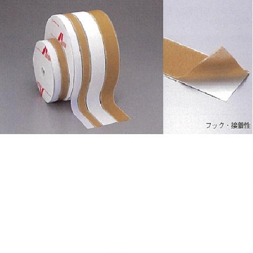 【送料無料】 ベルクロ・フック(オス) 接着性 ホワイト 5cm×25m